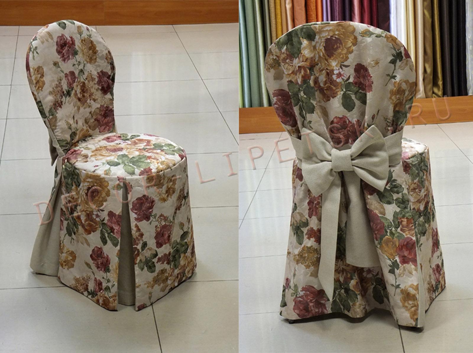 Чехлы на стулья прованс своими руками
